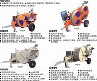 SA-YZ30A液压张力机 SA-YZ30A