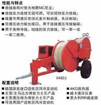 SA-YZ2x50液压张力机 SA-YZ2x50