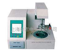 BCBS-2000型闭口闪点全自动测定仪 BCBS-2000