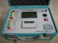 GCBZC变比测试仪 GCBZC