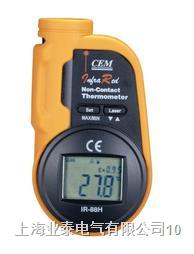 DT-8866 紧凑型双激光红外线测温仪 DT-8866
