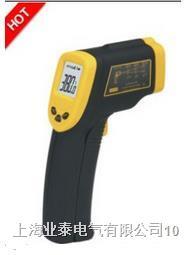 精密型红外测温仪 型号:AR300+ AR300+
