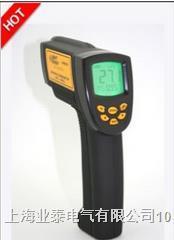 高温型红外测温仪AR862D+ AR862D+
