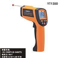 红外测温仪YT1350 YT1350