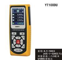 激光测距仪YT100DU YT100DU