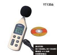 在线式噪音计YT1356 YT1356