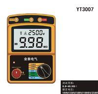 高压兆欧表YT3007 YT3007