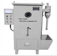 YXH-100型远红外吸入式焊剂烘干机 YXH-100型