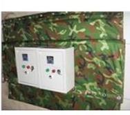 工业罐体电加热毯 yt17