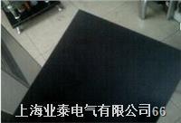 黑色绝缘环氧玻璃纤维板 FR-4