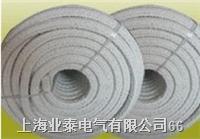 石棉绳 石棉绳