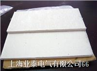 石棉板 石棉板
