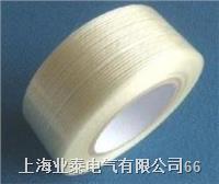 玻璃纤维胶带 玻璃纤维胶带