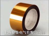 P6640聚酯薄膜聚芳酰胺纤维纸柔软复合材料(NMN) P6640