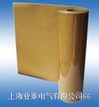 6521聚酯薄膜本色复合材料 6521
