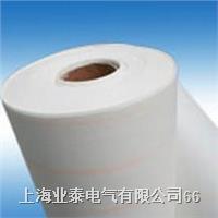 6640NMN聚酯薄膜聚芳酰胺纤维纸柔软复合材料 6640NMN