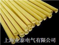 硅橡胶管 硅橡胶管-1