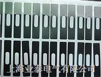 青稞纸介子 青稞纸介子-1