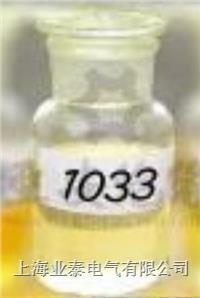 1033 环氧酯浸渍漆 1033