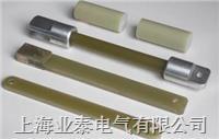 396-1 真空浸胶环氧玻璃布板/棒 396-1