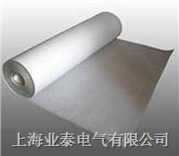 JF-6630、JF-6630A聚酯薄膜聚酯纤维非织布柔软复合材料 JF-6630、JF-6630A