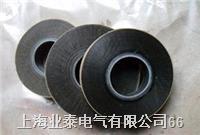 Z439—1 环氧玻璃粉云母带 Z439—1-1