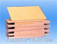 3240 环氧酚醛层压玻璃布板 3240 -1