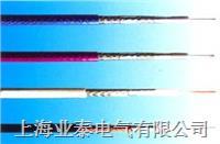 半柔同轴射频电缆SFX SFX