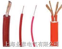 3071硅橡胶绝缘电线 YT