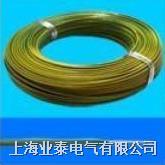 【额定电压450/750V及以下交联聚烯烃绝缘电线和电缆】 Z-RYJ-105  Z-RYJ-105