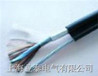 抗工频信号电缆 THFPFPZ 3×7×0.2;