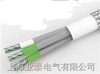 机车牵引电机信号电缆 THFPFP 3×19×0.20