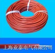 UL1911(直流)氟塑料高压电线 UL1911