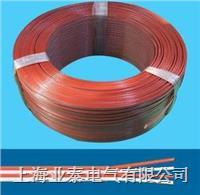 UL1333 (FEP)铁氟龙线 UL1333