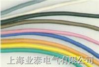 AEX汽车耐热低压电缆 AEX
