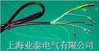 电机高温新材料八芯线 F1012 F1012