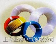铠装热电偶电缆及铠装热电缆 YT