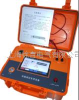 GDZ-05电缆故障定位智能电桥 GDZ-05