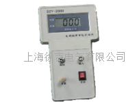 DZY-2000电缆故障定点仪  DZY-2000
