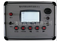RH-800输电线路故障距离测试仪 RH-800