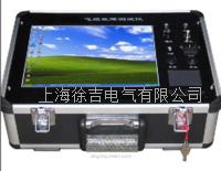 SRH-A20电缆故障测试仪 SRH-A20