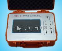 FHDL-11 型 电缆故障测试仪 FHDL-11型