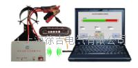 QLD-Q10高压电桥电缆故障无线测距仪 QLD-Q10
