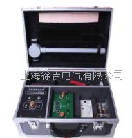 QLD-DL10地下电缆故障定位仪 QLD-DL10