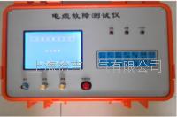 JX-L100型电缆故障测试仪(液晶显示) JX-L100型