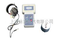 DZY-2000D电缆故障定位仪 DZY-2000D