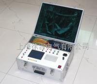 高压开关综合参数测试仪YKG-5012 YKG-5012