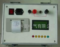 回路电阻测试仪YHL-5002     YHL-5002