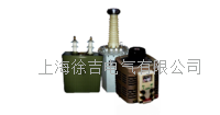 ZN-30TYQ调压组合式高压发生器 ZN-30TYQ