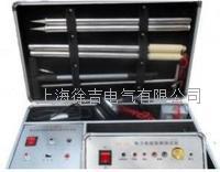 DGC-3 路灯电缆故障测试仪 DGC-3
